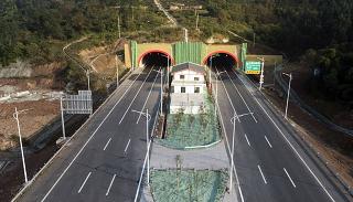 陕西车主最怕的高速在哪?亚洲最长 长度前十的隧道这路占2条