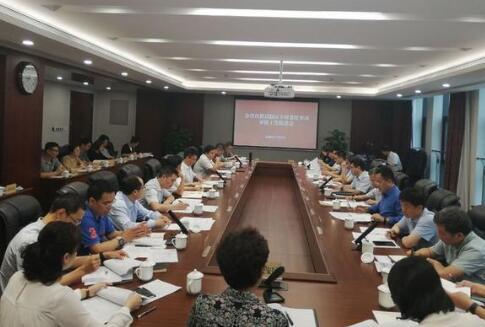 陕西设立6个自贸试验区协同创新区,推进会在西安经开区召开