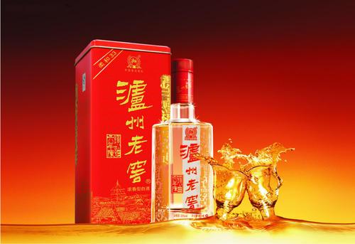 泸州老窖52度浓香型的价格是多少钱一瓶?